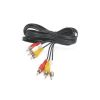 CABLE RCA ULTRA 1.8MTS