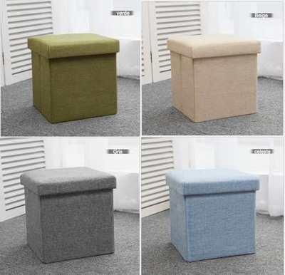cajas plegable Pouf 30x30x30cm