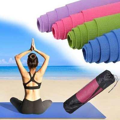 Colchoneta Mat de yoga 4mm