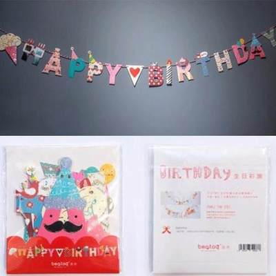 Guirnalda Decorativa Cumpleaños Happy Birthday