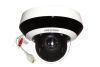 CAMARA IP PTZ FULL HD 2MP 4X DS-2DE2A204IW-DE3