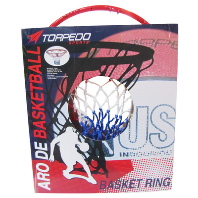 Aro Basket Prime