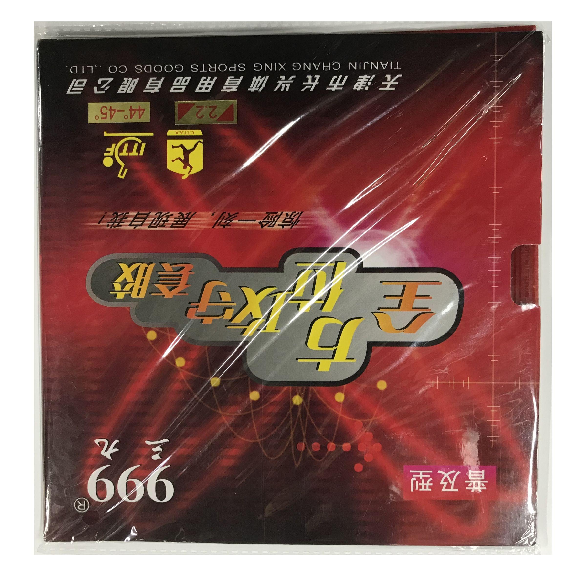 Goma para Paleta de Ping Pong XSF 999