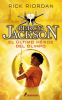 El último héroe del Olimpo (Percy Jackson y los dioses del Olimpo 5) - Rick Riordan