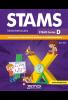 Cams-Stams D Ziemax