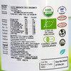 Aceite de Coco Virgen Orgánico 450 ml 1