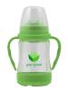 Vaso de Vidrio con boquilla multiple Green Sprouts Verde