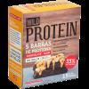 Barra Proteica Wild Protein Chocolate Mani 5 Unidades 1