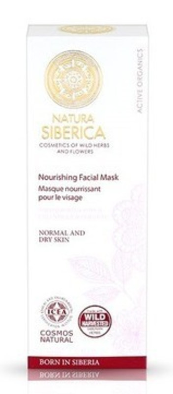Mascarilla Facial Nutritiva 75 ml