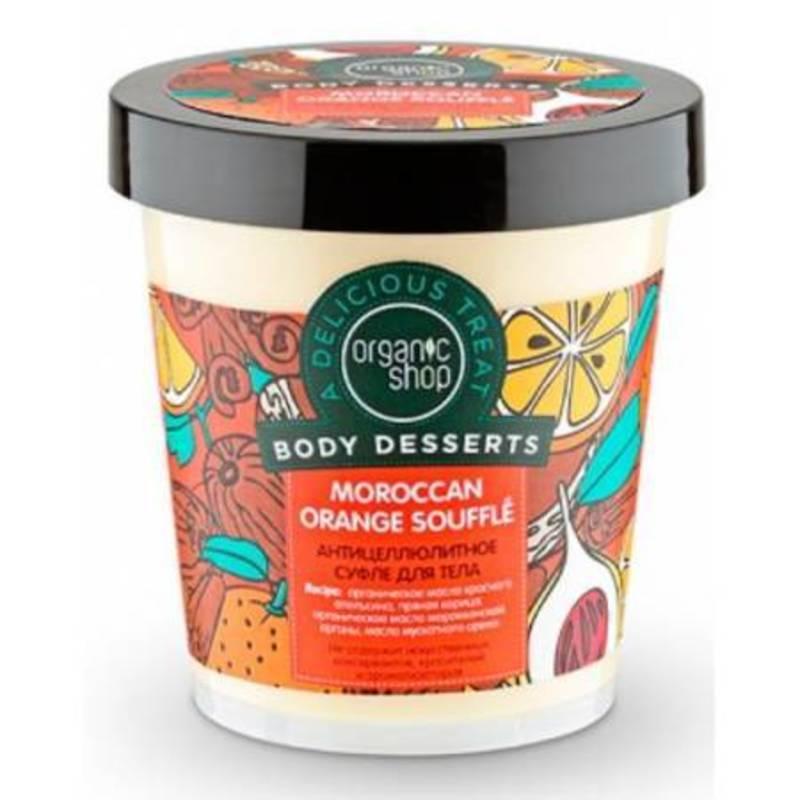 Organic Shop Body Desserts Moroccan Orange Modelling Body Soufflé 450ml