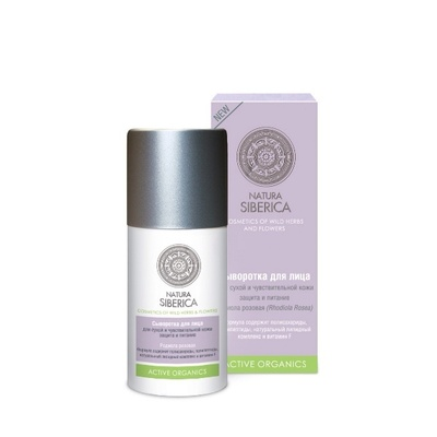 Serum Facial Rhodiola Rosea 30 ml