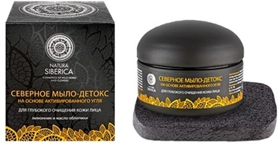Jabon Facial  Negro 120 ml