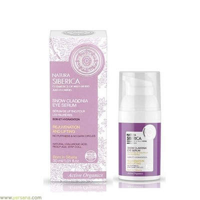 Serum Ojos Snow Cladonia 30 ml