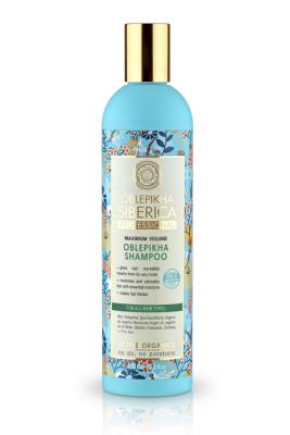 Shampoo Espino Amarillo Todo pelo 370 ml