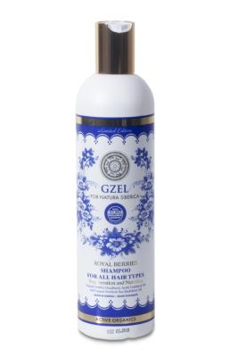 shampoo GZEL RoyAL Berries, 400 ml