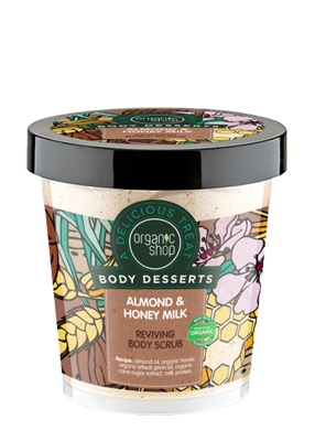 Exfoliante Almond & Honey Milk Reviving Body Scrub 450 ml