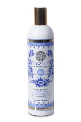 Acondicionador Gzel 400 ml