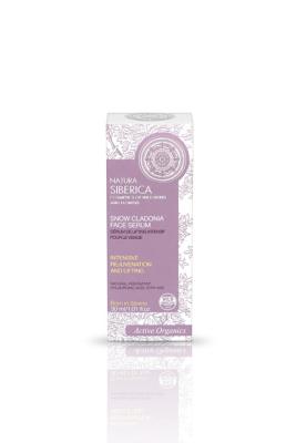 Serum Facial Snow Cladonia 30 ml