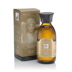 Aceite Corporal Anti-Estress 150 ml