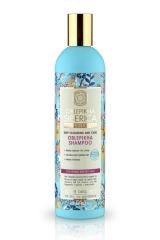 Shampoo Espino Amarillo Pelo graso 370 ml