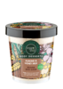 Exfoliante Almond & Honey Milk Reviving Body Scrub 450 ml1