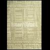 SIRKECI / ALFOMBRA GRACIL 200 cm x 285 cm 5,7 m2 29230043