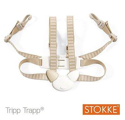 Arnés para Silla Tripp Trapp