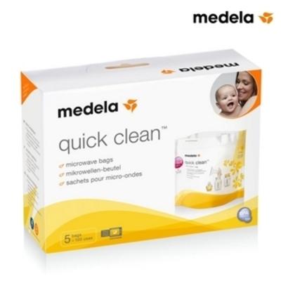 Bolsas para esterilizar en microondas (5 unds)