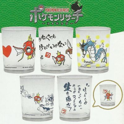 Pokémon Research Magikarp - Vasos