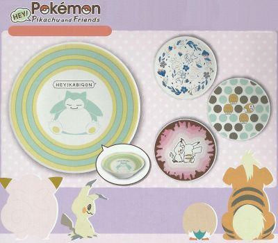 Pokémon HEY! Pikachu and Friends - Bowl