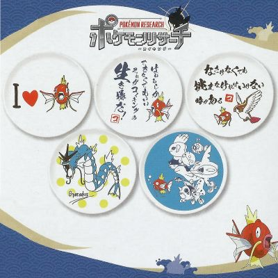 Pokémon Research Magikarp - Mini Platos