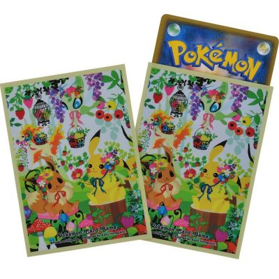 Protectores Pokémon - Berry's Forest