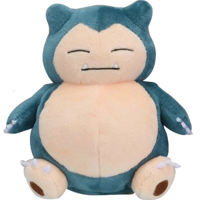 Peluche Pokémon Center Oficial - Snorlax