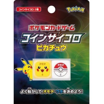 Dados Oficiales Pokémon TCG