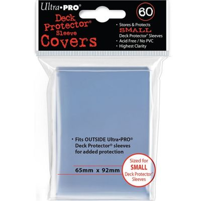 Cubre Protector Ultra Pro Small