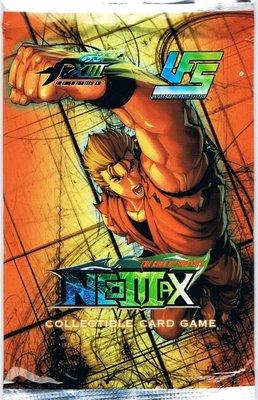 NeoMax Booster