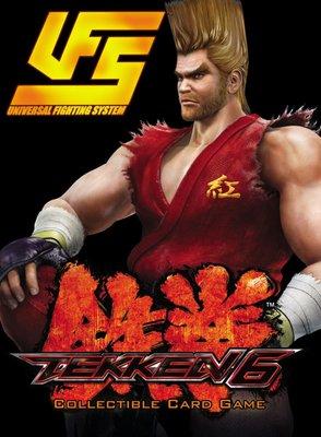 Tekken 6 Booster