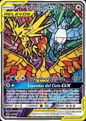 Moltres & Zapdos & Articuno GX - SM210 - SC