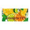 Tableta Oranges 71%1