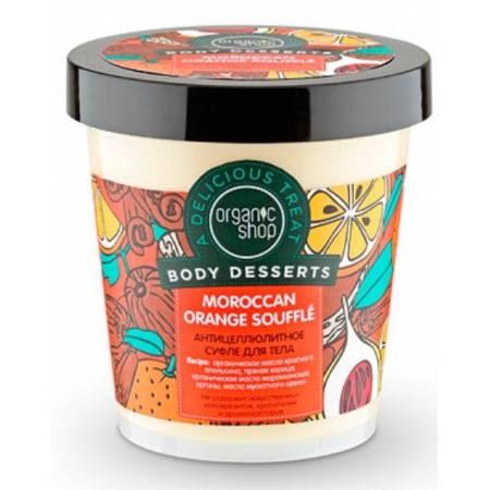 Crema de Cuerpo Naranja Body Desserts, 450 ml