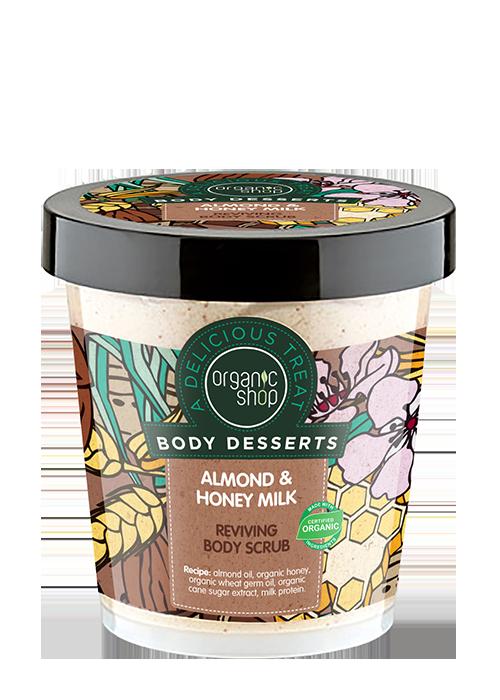 Exfoliante Corporal Almendra Body Desserts, 450 ml