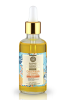 Aceite Humectante Puntas Espino Amarillo, 50 ml