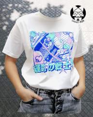 Polera Cassette Haruka Michiru