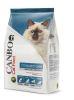 CANBO CAT STERILIZED CARE BOLSA X 1 KG