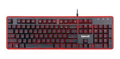Teclado Gamer Membrana Dyaus k509 Red Dragon1