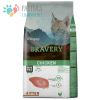 Bravery Cat Kitten Chicken 2 Kg.