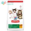 Hills Cat Kitten 1,58kg.