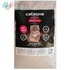 Catzone Cat Litter Baby Powder 20 Kg.