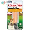 Inaba Fillet Grilled Chicken 15 grs.