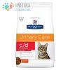 Hills Cat c/d Urinary Stress 1,81kg.